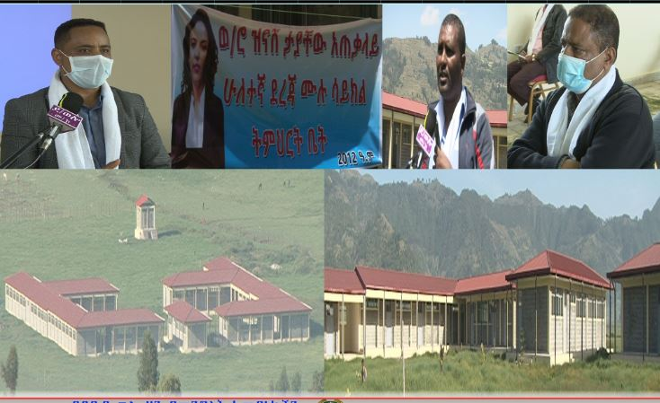 Senior officials of Amhara Region and South Wollo Zone visited schools under construction.