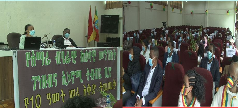 xAmhara Regional State Woreda and City Administration Subsidy Budget Allocations